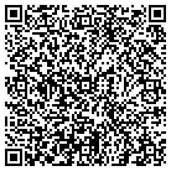 QR-код с контактной информацией организации ЛЮКС ТУР