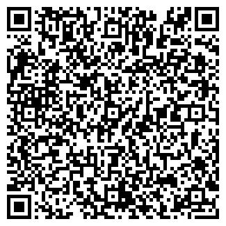 QR-код с контактной информацией организации ВИТЯЗЬ-С