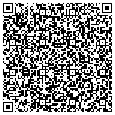 QR-код с контактной информацией организации ООО https://hochuvzhe.ua - необычные подарки