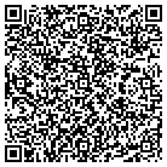 QR-код с контактной информацией организации АВРОРА ТЦ КАРАВАН
