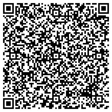 QR-код с контактной информацией организации БРОСТЕР МАГАЗИН (ЧП ДЕНИСОВА)