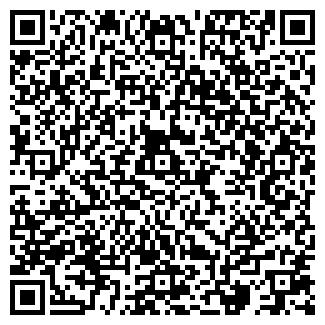 QR-код с контактной информацией организации ВЕНЕЦ