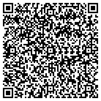 QR-код с контактной информацией организации ДАНИЛОВСКОЕ ПО