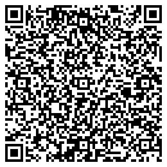 QR-код с контактной информацией организации ДЕКОС