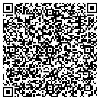 QR-код с контактной информацией организации ЗВЕЗДНЫЙ МАГАЗИН
