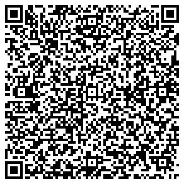 QR-код с контактной информацией организации Студія Логотип