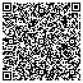 QR-код с контактной информацией организации КАЛАН-3
