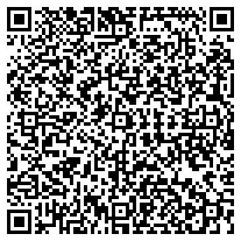 QR-код с контактной информацией организации ООО Дилтех