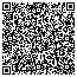 QR-код с контактной информацией организации КИН