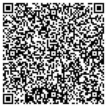QR-код с контактной информацией организации СТРОИТЕЛЬНО-ОТДЕЛОЧНЫЕ МАТЕРИАЛЫ