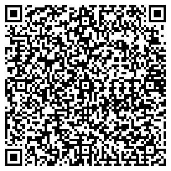 QR-код с контактной информацией организации ЛЕСНЫЕ ПРОСТОРЫ