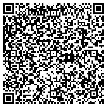 QR-код с контактной информацией организации МАГАЗИН ЗАО БАКАЛЕЯ № 8
