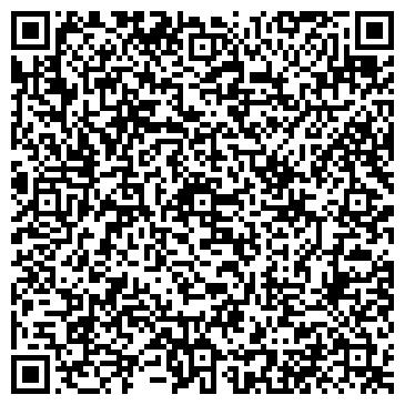 QR-код с контактной информацией организации ООО Ремстройсервис