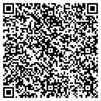 QR-код с контактной информацией организации АкваЗооЦентр