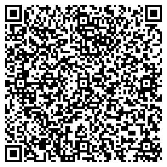 QR-код с контактной информацией организации МАРТРАНС, ООО