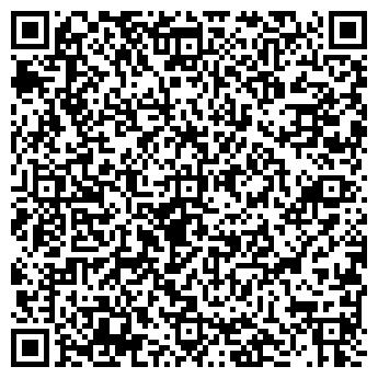 QR-код с контактной информацией организации Surround