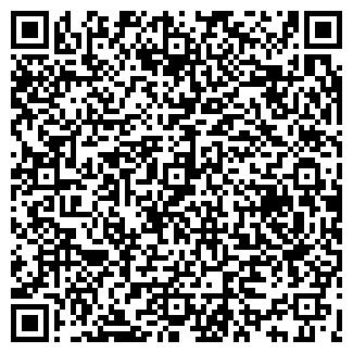 QR-код с контактной информацией организации МРЦАСИ