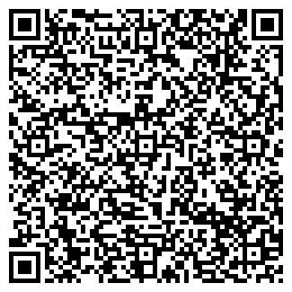 QR-код с контактной информацией организации НАХОДКА ТКП