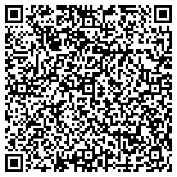 QR-код с контактной информацией организации УП «НАМАС-М»