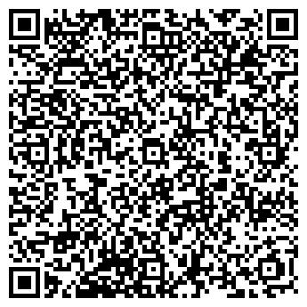 QR-код с контактной информацией организации АС СТРОЙ КАЗАХСТАН