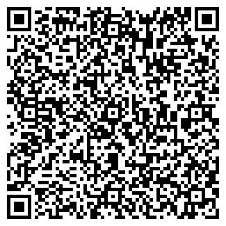 QR-код с контактной информацией организации ПРОСТОР ПКФ