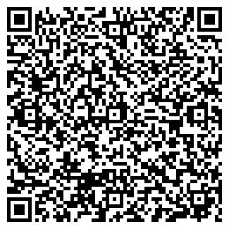 QR-код с контактной информацией организации САПФИР ТКФ