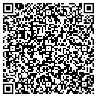 QR-код с контактной информацией организации СТОЛИЧНЫЙ-2