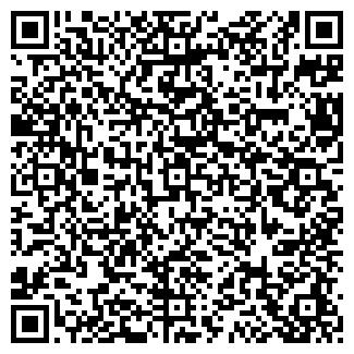 QR-код с контактной информацией организации СПК СХА