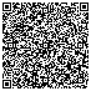 QR-код с контактной информацией организации РОДИНА ОБЪЕДИНЕНИЕ, ООО
