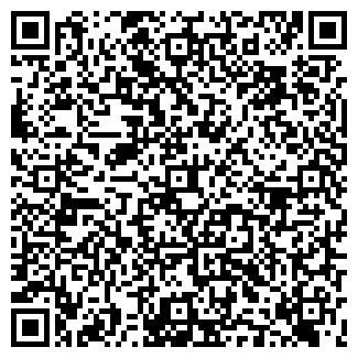 QR-код с контактной информацией организации МАРШАЛ +