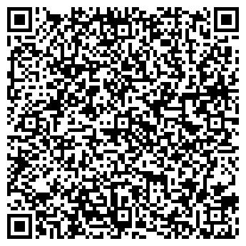 QR-код с контактной информацией организации РЕМСТРОЙДОРМАШ