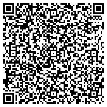 QR-код с контактной информацией организации КОМФОРТ-Е МАГАЗИН