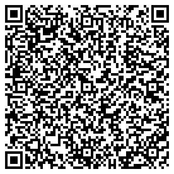 QR-код с контактной информацией организации ВОЛГОНЕФТЕХИММОНТАЖ, ЗАО
