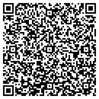 QR-код с контактной информацией организации ВАДНО, ООО
