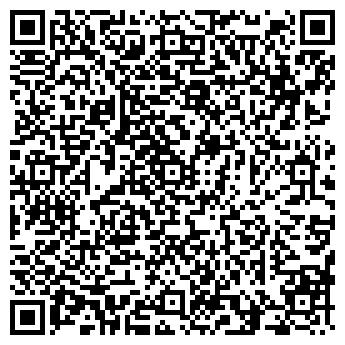 QR-код с контактной информацией организации РУБИН БАЗА ОТДЫХА