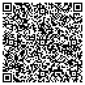 QR-код с контактной информацией организации ЛЕСНОЕ САНАТОРИЙ