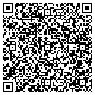 QR-код с контактной информацией организации САЯЛЫ