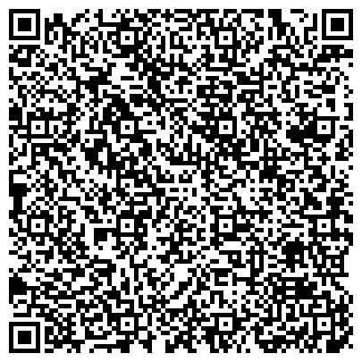 QR-код с контактной информацией организации ОБЩЕСТВЕННАЯ ОРГАНИЗАЦИЯ ОХОТНИКОВ И РЫБОЛОВОВ РЕСПУБЛИКАНСКАЯ