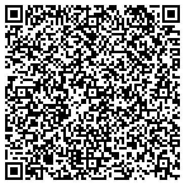 QR-код с контактной информацией организации ДИЛИЖАНС АГЕНТСТВО ВОЗДУШНЫХ СООБЩЕНИЙ