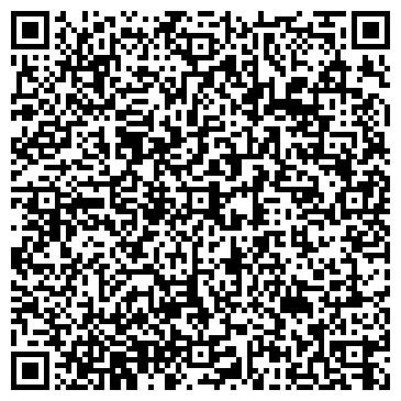 QR-код с контактной информацией организации ЦЕНТР КОДЕКС МАРИЙ ЭЛ