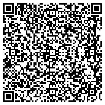 QR-код с контактной информацией организации ЛИГОН-ПЛЮС, ООО