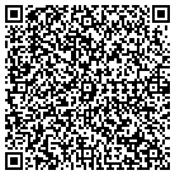 QR-код с контактной информацией организации МАРТРЕЙСТ, ООО
