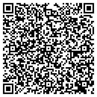 QR-код с контактной информацией организации СТРАЖ-ВЕ