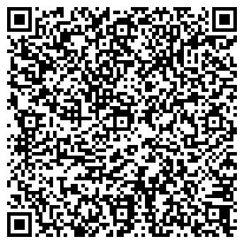 QR-код с контактной информацией организации ИТА-ВОЛГА, ООО