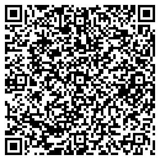 QR-код с контактной информацией организации ЖЕМЧУГ