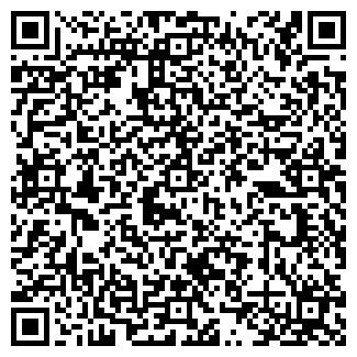 QR-код с контактной информацией организации ООО ДЭЛИЯ