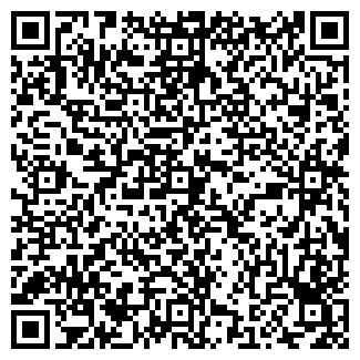QR-код с контактной информацией организации ФИРСТ, ООО