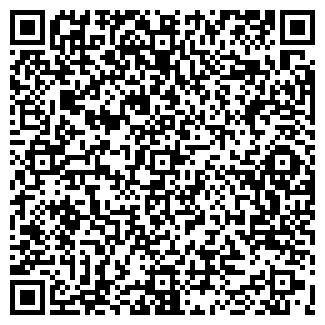 QR-код с контактной информацией организации РИФОРМ