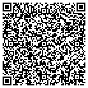 QR-код с контактной информацией организации МАЛЬДИВИАНА