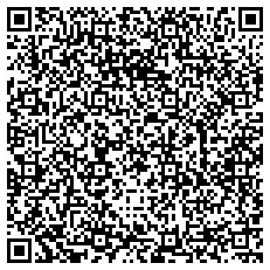 QR-код с контактной информацией организации УПРАВЛЕНИЕ ВНУТРЕННИХ ДЕЛ Г. ШАХТИНСКА, КАРАГАНДИНСКОЙ ОБЛАСТИ